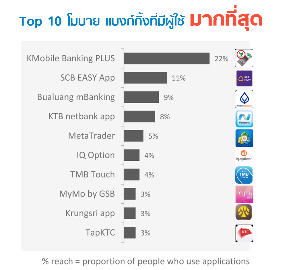 2_mobile_banking_new2