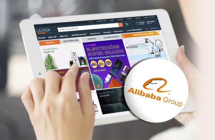 Alibaba ผนึก Lazada อนาคตอีคอมเมิร์ซไทย จะได้หรือเสียจาก