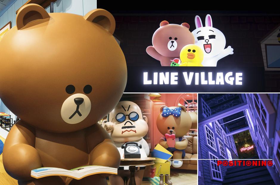From Online to Offline! LINE VILLAGE BANGKOK
